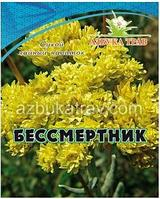 Бессмертник цветки 20 г