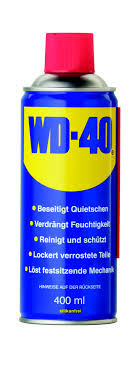 Смазка WD-40