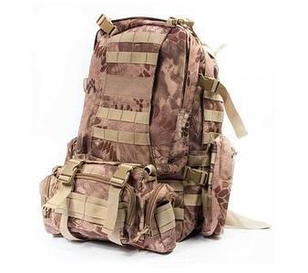 Рюкзак NATO с подсумками St-baos 213