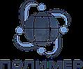 Полиэтилен ПНД ПВД гранулы сырье Казахстан (Полимер Корп)