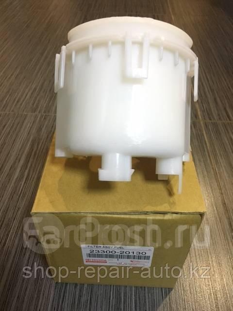 Фильтр топливный Toyota Yaris 06-; Matrix 01-06