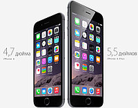 Apple iPhone 6 Plus 64gb space gray +