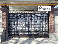 Ворота откатные кованые 1, фото 1
