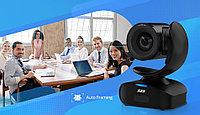 Новая облачная камера для видеоконференций CAM540 с разрешением 4K от AVER