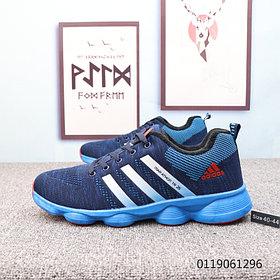 Беговые \ повседневные кроссовки Adidas Marathon TR 26 Blue( Люкс дубликат)