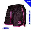 Легкие дышащие женские шорты для бега и фитнеса фиолетовые