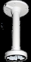 HIA-B101-110 - Подвесное крепление (потолочный кронштейн) для камер D1-серии.