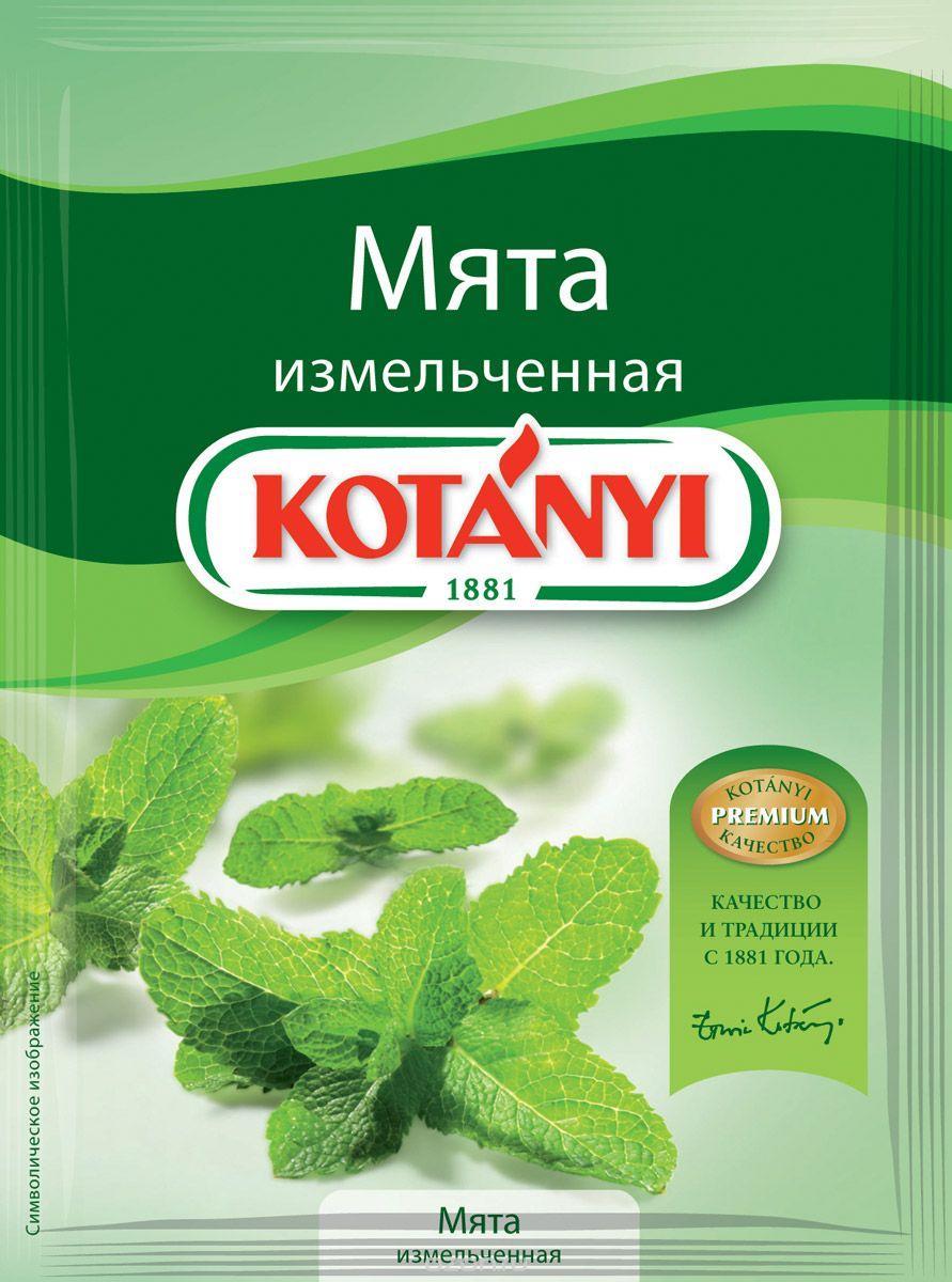 Мята измельченная KOTANYI, пакет 9 г.