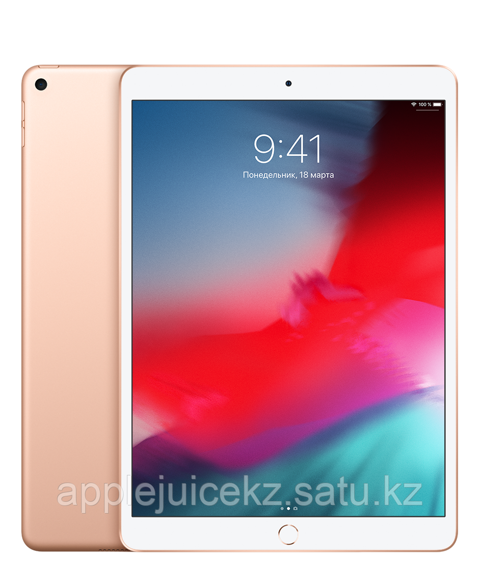 IPad Air 10,5 дюйма Wi‑Fi 256 ГБ Gold