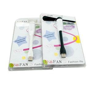 USB-вентилятор Fashion life (бело-черный)
