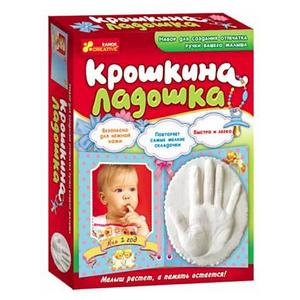 Набор для создания отпечатка ручки/ножки ребенка Ranok Creative («Крошкина ладошка»)