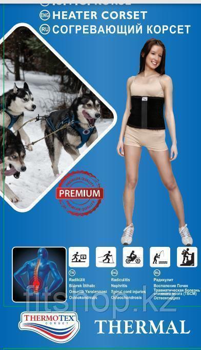 Пояс согревающий Termo Tex Erze Medical из натуральной собачьей шерсти