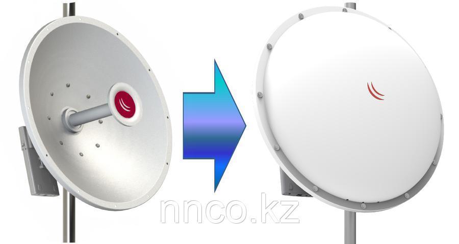 Колпак для антенны Mikrotik Radome Cover Kit