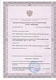"""КФС """"Любовь"""", фото 6"""
