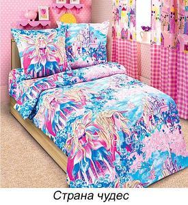 Комплект постельного белья из бязи для девочек от Текс-Дизайн (Куклы)