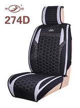 Комплект чехлов для автомобильных кресел FOTA FENGTA (274C), фото 2