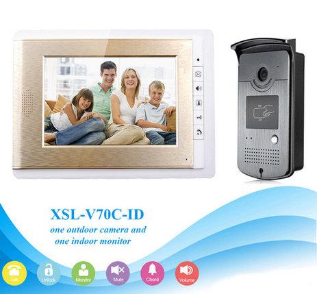 Видеодомофон цветной SMART XSL-V70С-ID (с ключами-магнитами), фото 2