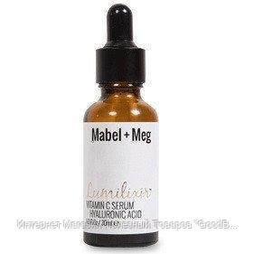 Сыворотка Mabel Meg Lumilixir Serum 30 ml