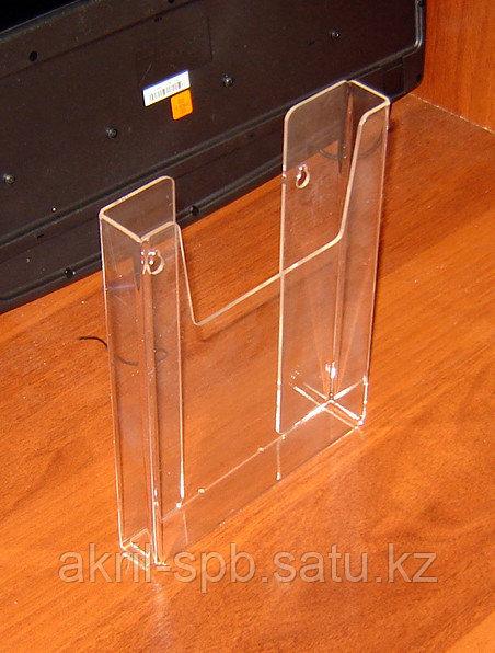Карман буклетница А5 вертикальный КОА5 ос-гн 3