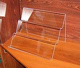 Горка трехъярусная для телефонов и смартфонов, фото 2