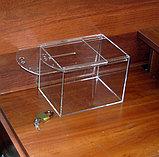Ящик для пожертвований ПБС1Б-200х150х150, фото 3