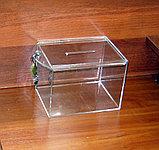 Ящик для пожертвований ПБС1Б-200х150х150, фото 5