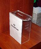 Ящик для пожертвований 215х120х300 с прорезями под ремень и карманом А4, фото 2