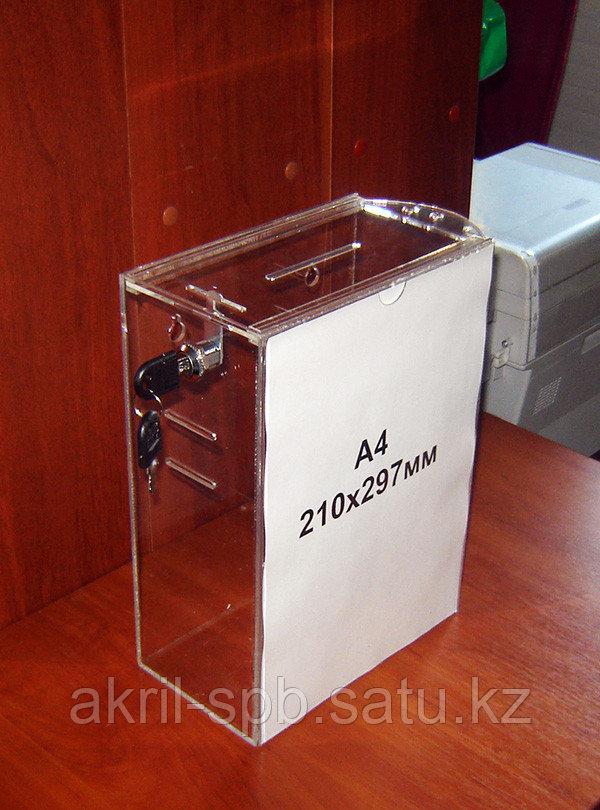 Ящик для анкет 215х120х300 с прорезями под ремень и карманом А4