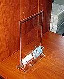 Менюхолдер тейбл тент А4 вертикальный с двумя визитницами, фото 4