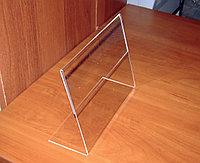 Менюхолдер (тейбл тент) А5 L-обр горизонт, фото 1