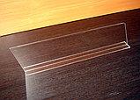 Полочный делитель на наклонную полку 413х112 толщиной 2 мм, фото 5