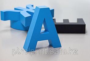 Объемные буквы