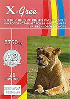 Фотобумага X-GREE микропористая атласная (Satin) на резиновой основе 260гр А3