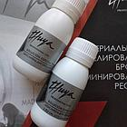 Оксилитель жидкий для краски Thuya, 50мл, фото 2