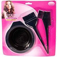 Набор для окрашивания волос Ysfashua [3 предмета]
