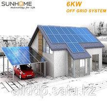Солнечная энергетическая система SUNHOME 6кВт 10кВт DC / AC