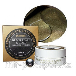 Гидрогелевые патчи для глаз с колоидным золотом и жемчугом Petitfee Black Pearl & Gold Hydrogel Eye Patch