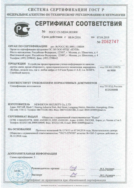 http://ulyanovsk.n-sb.ru/uploads/images/sertificatejpg.jpg