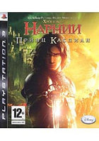 Chronicles of Narnia Prince Caspian (action) (ps3)