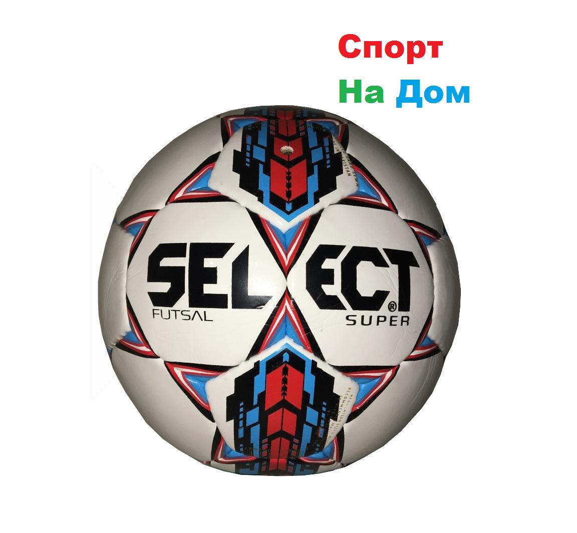 Футбольный мяч Select Futzal Super кожаный (размер 4) сшитый