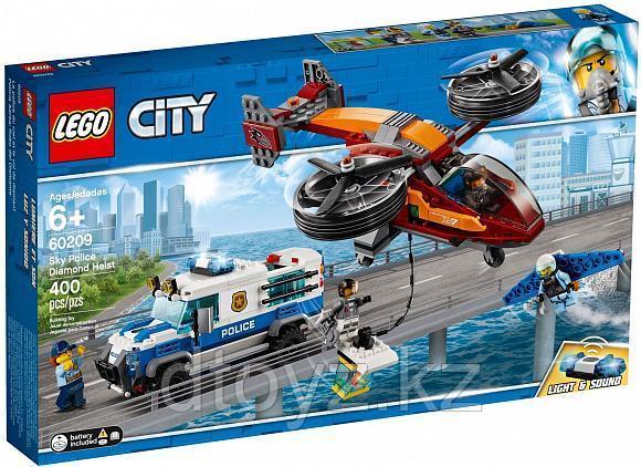 Lego City 60209 Воздушная полиция: Кража бриллиантов, Лего Город Сити