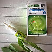 Спрей для носа «Zishuo biyan shuning»
