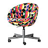 Стул рабочий СКРУВСТА разноцветный Майвикен  ИКЕА, IKEA