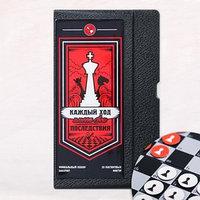 Игра в дорогу - шахматы 'Каждый ход', р-р магнитного поля 17 x 10 см