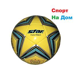 Футбольный мяч Star кожаный (размер 4) сшитый доставка