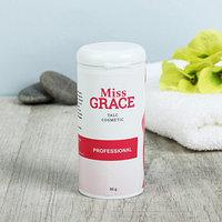 Тальк косметический Miss Grace Professional для депиляции, 50 г (комплект из 2 шт.)