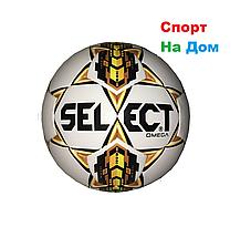 Футбольный мяч Select Omega кожаный (размер 4) сшитый доставка, фото 2