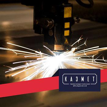 Лазерная резка алюминия