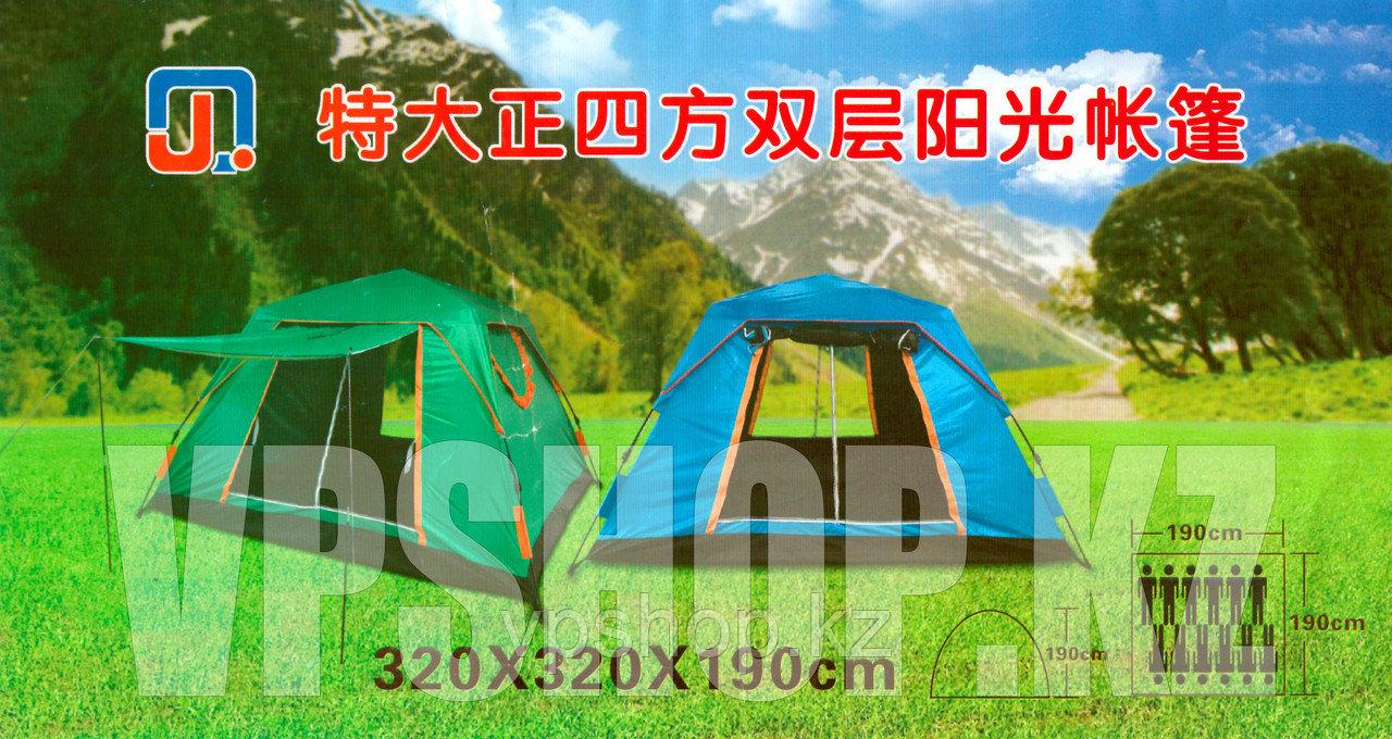 Практичная и вместительная туристическая палатка 320х320х190, доставка