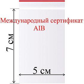 Пакет с замком (зип лок) 5*7см 100 шт/в пачке